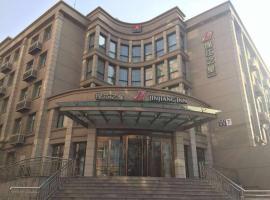 Jinjiang Inn - Beijing Changchun Street