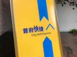 City Hall Express