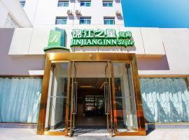 Jinjiang Inn Select Taiyuan South Station