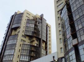 Apartment Irk