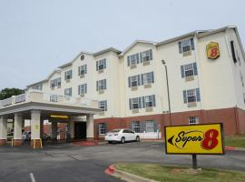 Super 8 by Wyndham Louisville/Expo Center