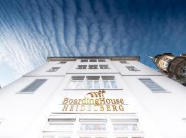 ボーディングハウス ハイデルベルク