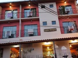 Hotel Sinha Olimpia