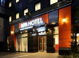APA Hotel Asakusa Kaminarimon