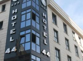 Los 10 mejores hoteles cerca de Recinto Ferial Luis Adaro en ...