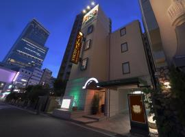 Hotel Fine Aroma Tennoji (Adult Only)