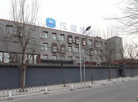 JEN Beijing by Shangri-La, отель в Пекине