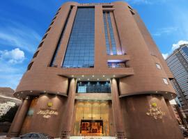 Snaf Inn ِAzizia Hotel