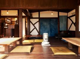 Ushio Guesthouse in Kamakura