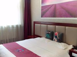 Pai Hotel Guiyang Fountain Modern Capital