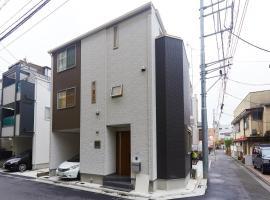 Haneda Luxury House