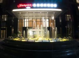 Hampton by Hilton Guilin Lingui