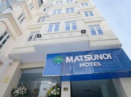 Matsunoi Hotel (松乃井)