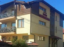 Хотел Свети Никола, хотел в Баня