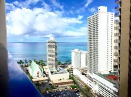 Waikiki Banyan Oceanview Luxury Suite ( Free Parking )