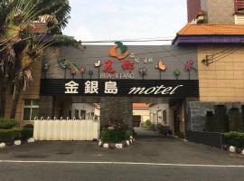 Treasure Island Motel - Renwu