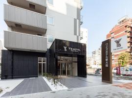 Y's HOTEL Shin Osaka