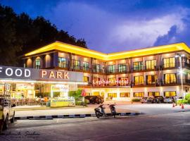 The Lephant Hotel