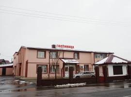 Smartmit Hotel