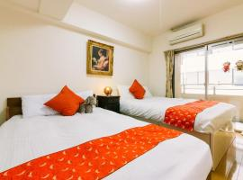Apartment Hotel Hakataekimae 2