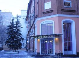 Bagration Hotel