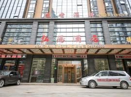 Hongyang Hotel Shenzhen North Railway Station