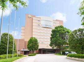 Forest Inn Showakan (Okura Hotels & Resorts)
