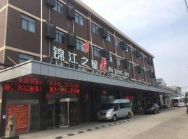 Jinjiang Inn Shanghai Pudong Jichangzhen
