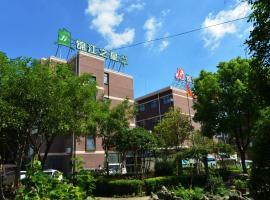 Jinjiang Inn Select Airport Town Chuannanfeng Road