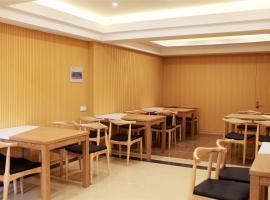 GreenTree Alliance Sanya Jiyang District Yalongwan Road Hotel