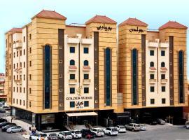 فندق جولدن بوجاري  - الخبر