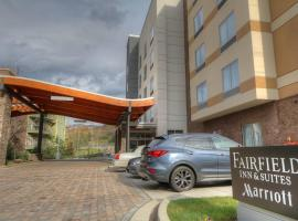 Fairfield Inn & Suites by Marriott Gatlinburg Downtown