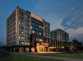 Vienna Best Sleep International Hotel (Shenzhen New Airport Branch)