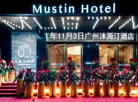 Guangzhou Mustin Hotel