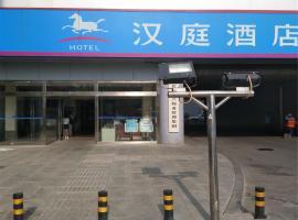 Hanting Express North Beijing Railway Station North Square