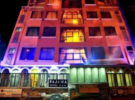 Sajama Hotel Restaurante, hotel in La Paz