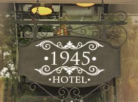 Hotel 1945 Aeropuerto