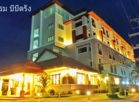 BB Trang Hotel