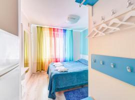 Apart-Hotel Rainbow