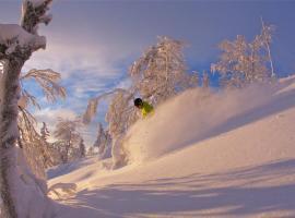 Arctic Lodges Lapland - Pyhämajat Ski in - Ski out, hotel in Pyhätunturi