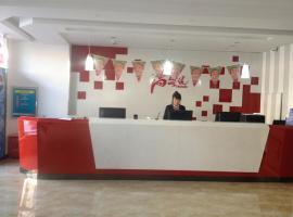 Thank Inn Chain Hotel Hebei Langfang the 6th Street