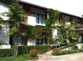 Wassana Sitdharma Guesthouse