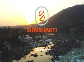 Shiv Shakti Hostel, hostel in Rishīkesh