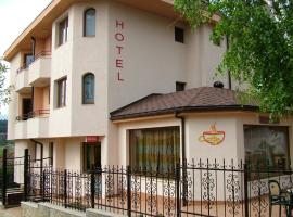 Family Hotel Emaly 1