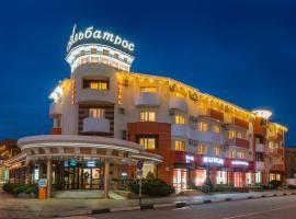 Boutique Hotel Bavaria, hotel in Anapa