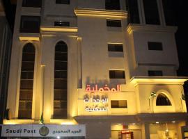 Al Mokhmalia Residential Units