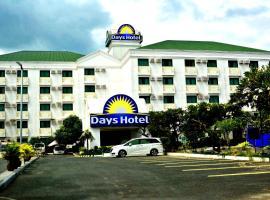 Days Hotel by Wyndham Batangas