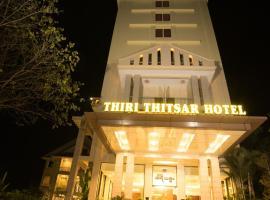 Thiri Thitsar Hotel