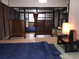 Gina House Kyoto
