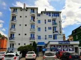 Hotel Isidor